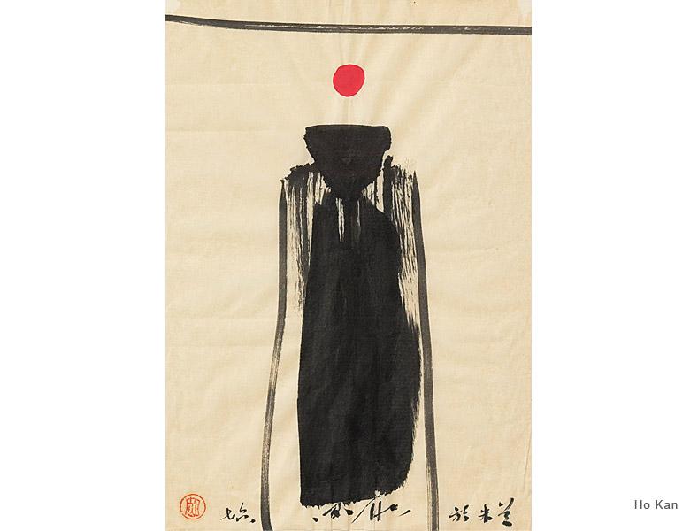 HO KAN, CINA, 1960